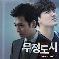 200px-Heartless_City_OST_Part_3