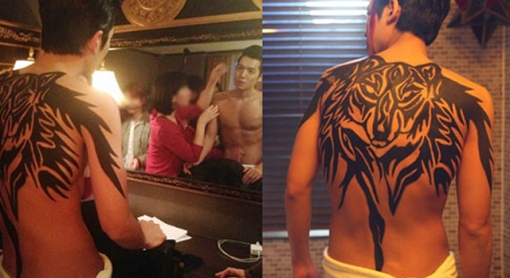 Heartless_City_Wolf_Tattoo_Kyungho