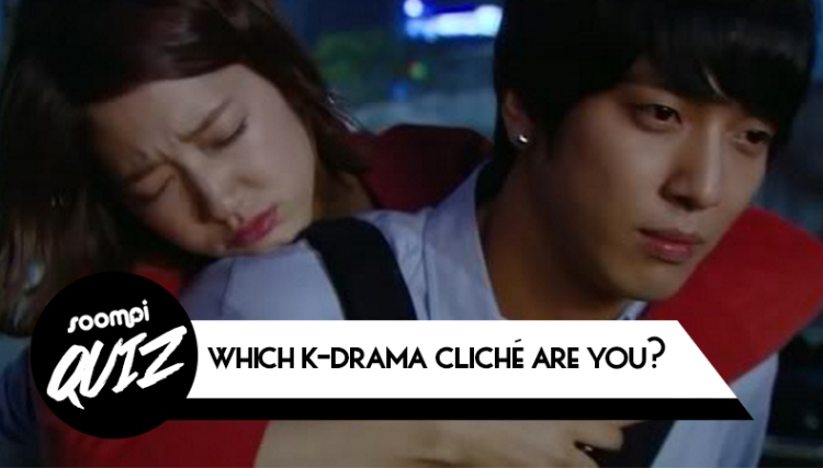 soompi-k-drama-quiz-which-cliche-are-you